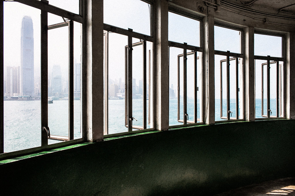 Star Ferry Terminal, Hong Kong